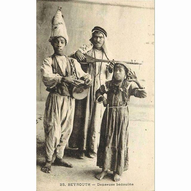 Bedouin dancers in Beirut in the late 19th century.