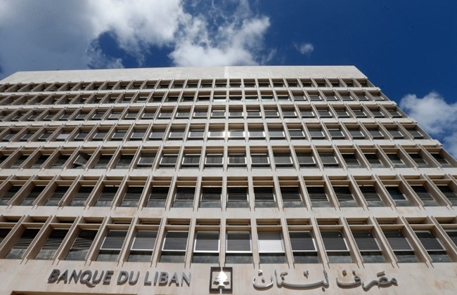 The Lebanese central bank.