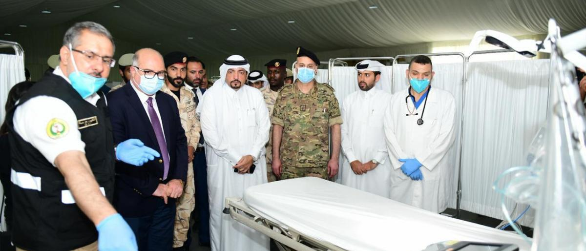 A field hospital provided by Qatar was opened in Beirut following the August 4th explosion.