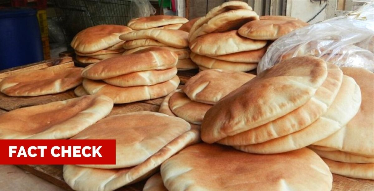 Fact Check_ Will A Bundle Of Bread Sell For LBP 3,000 In Lebanon Soon