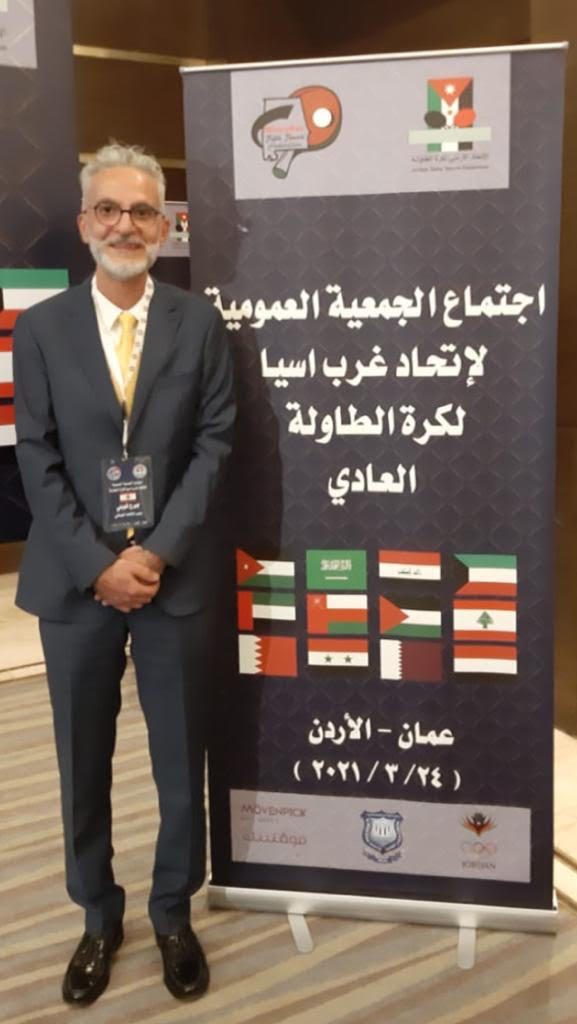 The head of the Lebanese Table Tennis Federation, Georges Copali, has been elected Vice-President of the West Asia Table Tennis Union.
