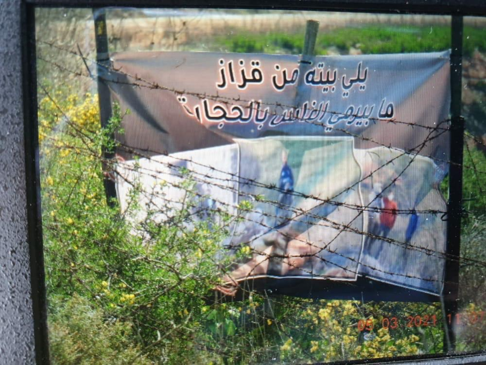 The Israeli military placed a large warning banner on the border with Lebanon, the National News Agency reported on Friday.