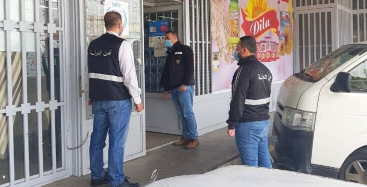 Consumer Protection Inspectors Beaten And Robbed At Gas Station In Lebanon