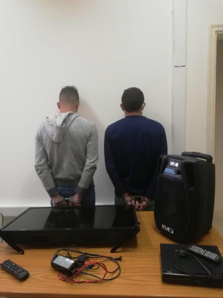 Security forces have arrested two individuals who had robbed a daycare center in a village in the Matn District of the Mount Lebanon Governorate.