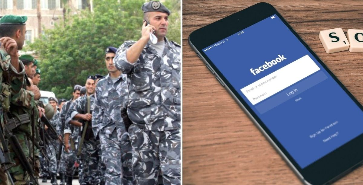 Facebook Account Offering Jobs To People In Lebanon Is Linked To Israeli Intelligence