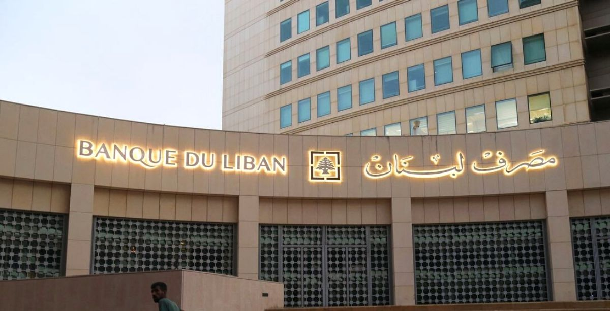 Lebanese Central Bank Says It Delivered Audit Accounts, Finance Ministry Denies It