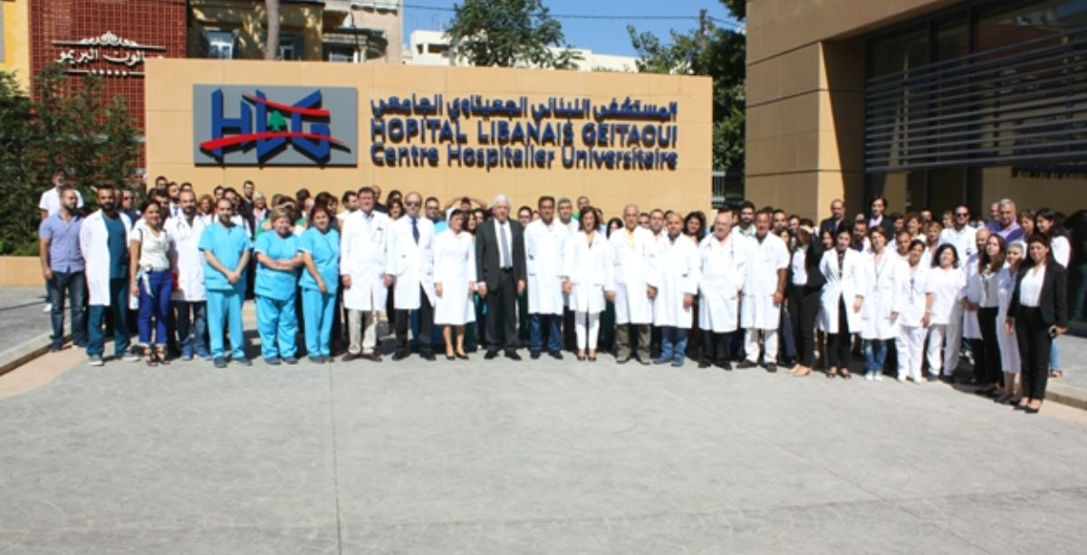 Lebanese Diaspora In Mexico Renovates Hospital In Lebanon