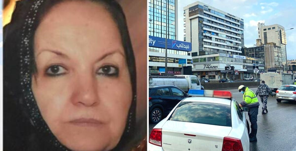 Lebanese Woman Declared Missing After Leaving Hospital Mid-Treatment