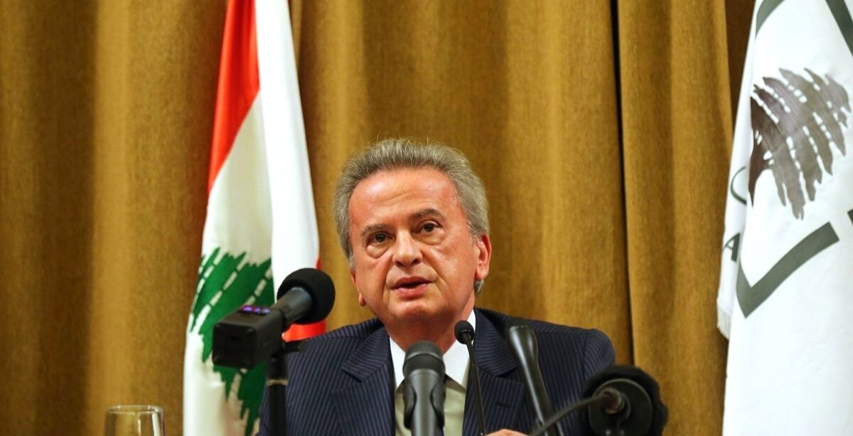 Lebanon Civil Groups File Complaint In Switzerland Against Banks Allegedly Cooperating With Riad Salameh