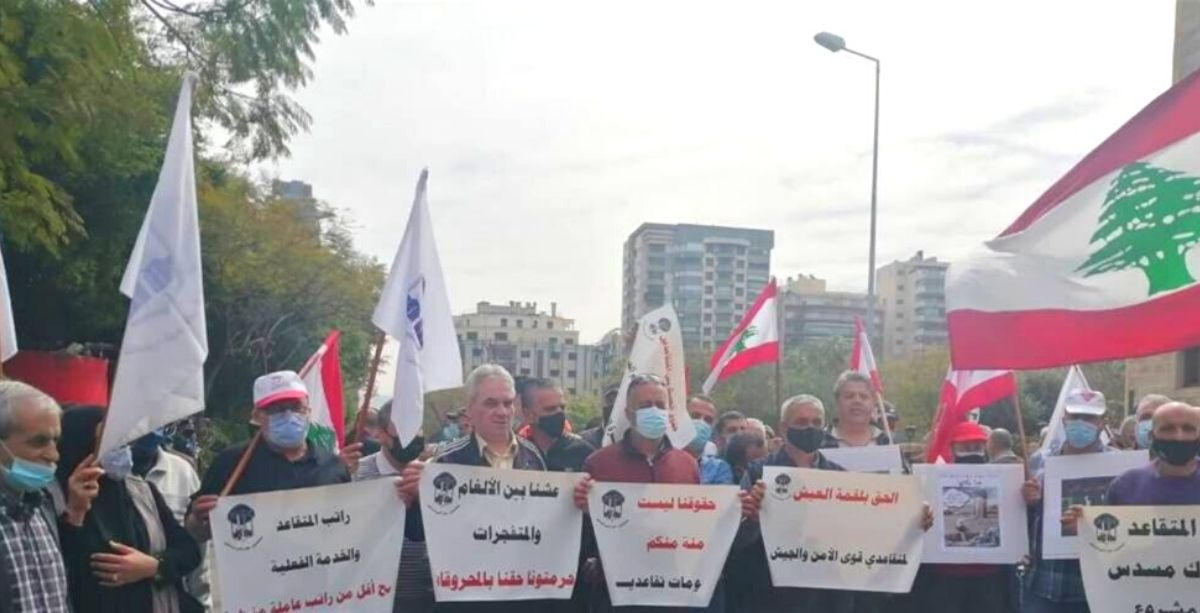 Lebanon ISF Retirees Just Held A Protest To Protect Their Rights