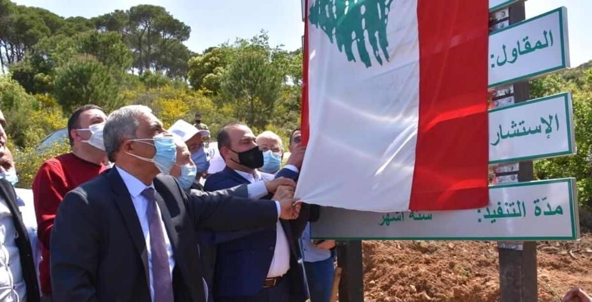 Lebanon's Agriculture Minister Launches 4,000-Square-Meter Lake Project