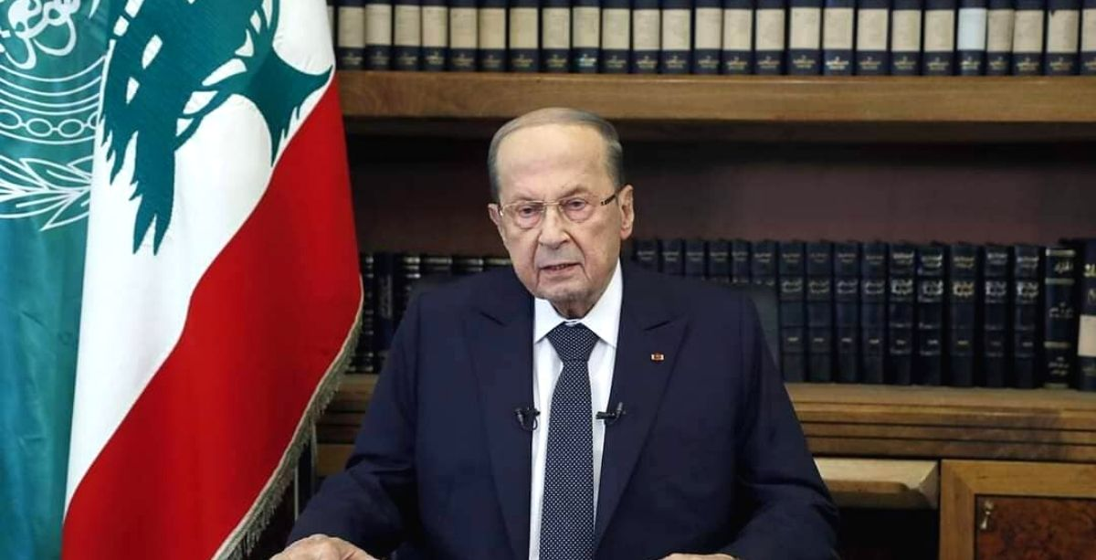 President Aoun Wants To Create A Joint Market With Arab Countries