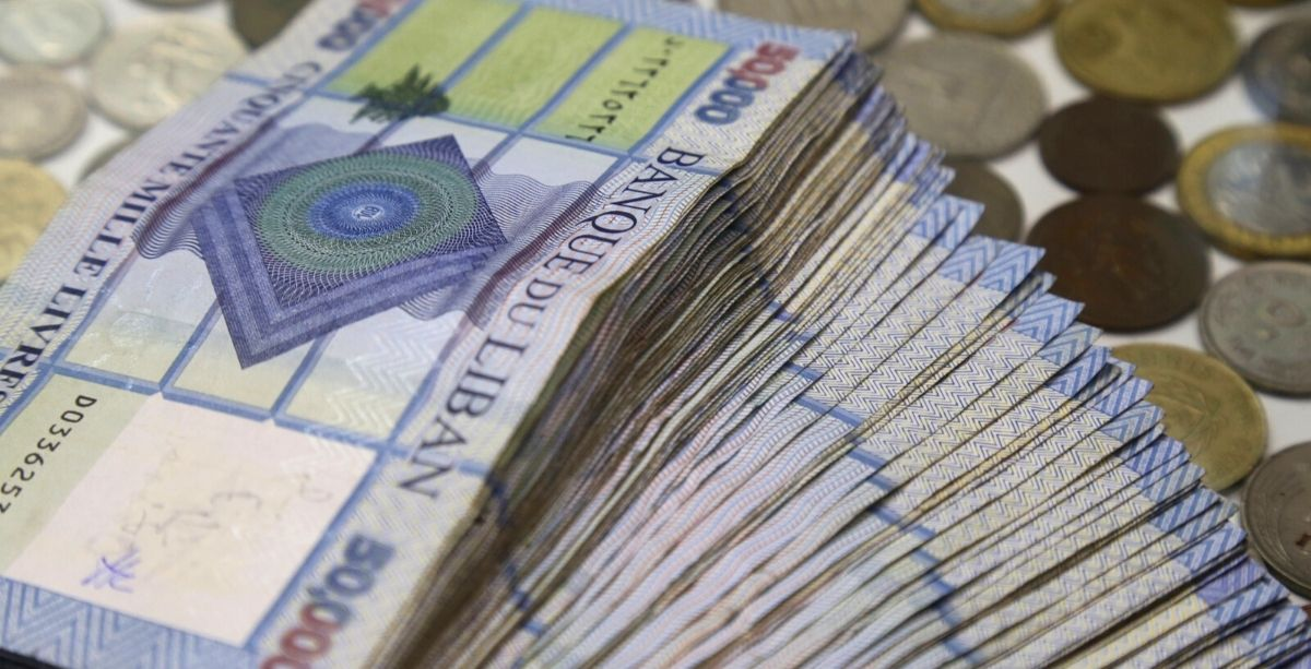 Study: Lebanon's Central Bank Doesn't Have Enough Reserves To Print More Cash