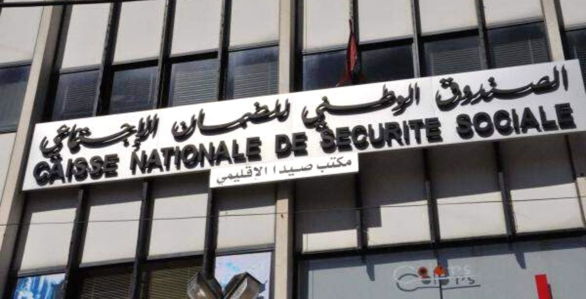 Third Of Lebanese Population Is At Risk Of Losing Social Security Services
