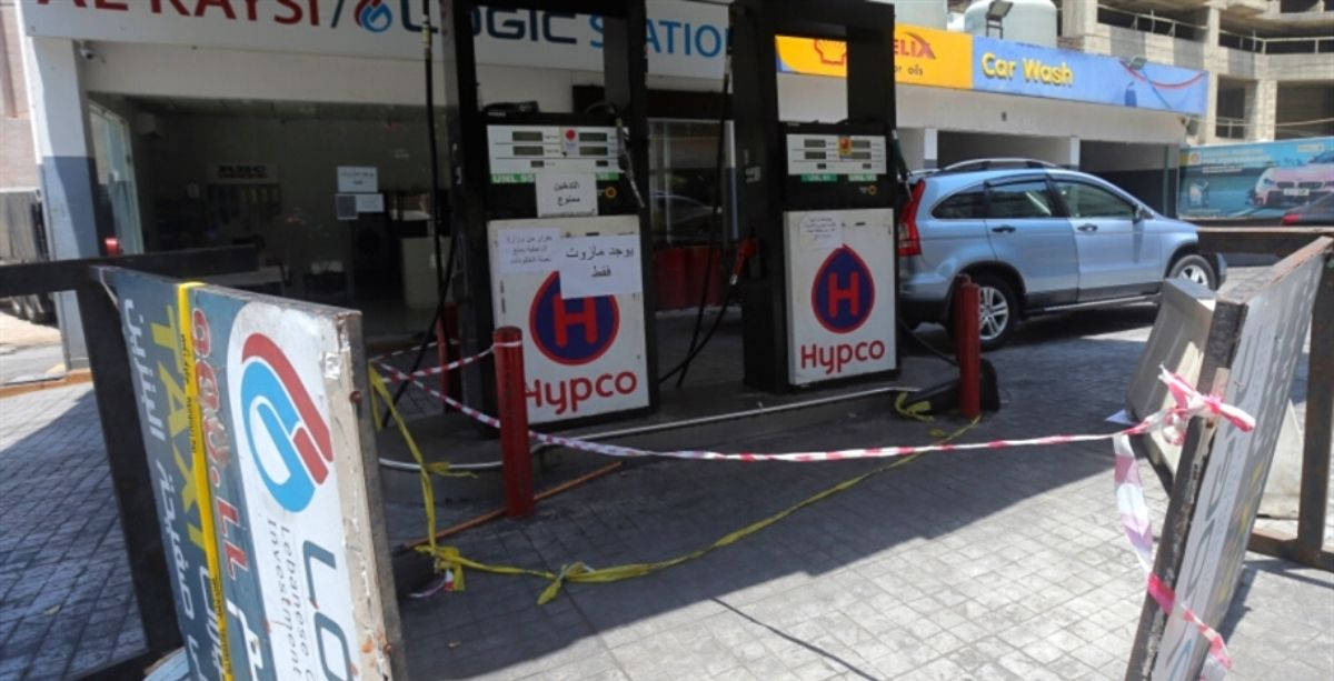 Fresh Fuel Is On Its Way To Gas Stations In Lebanon