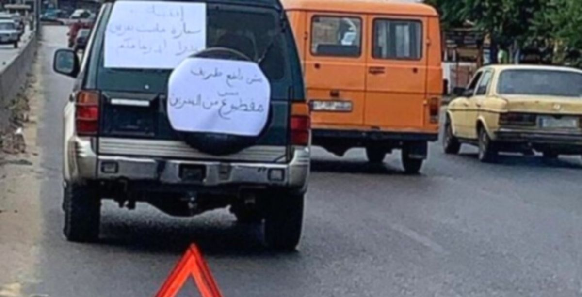 Lebanese Activist Abandons Car After Running Empty, Leaving Message Behind