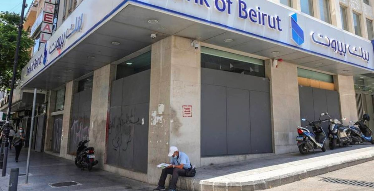 Lebanese Central Bank Governor Riad Salameh has agreed to raise the value of U.S. dollar deposits in Lebanon, Al-Akhbar reported on Thursday.