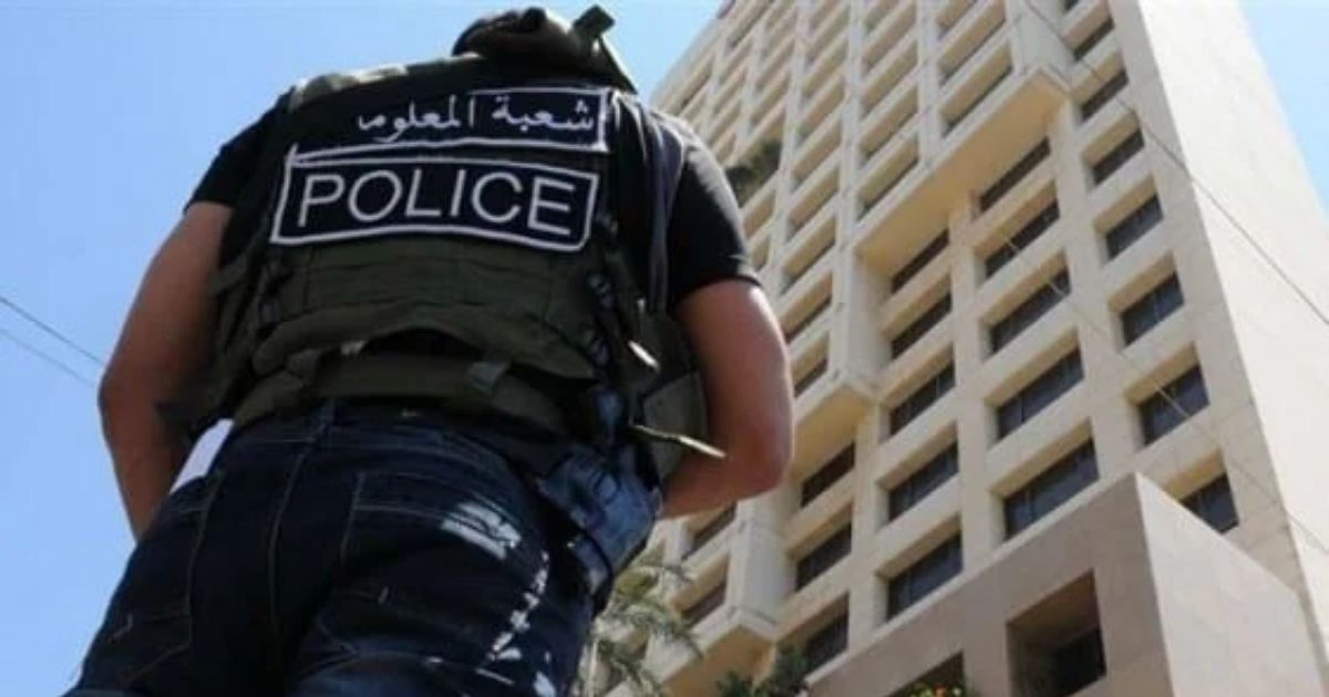 A man was arrested in eastern Lebanon for working with Israeli intelligence, according to the Internal Security Forces (ISF).
