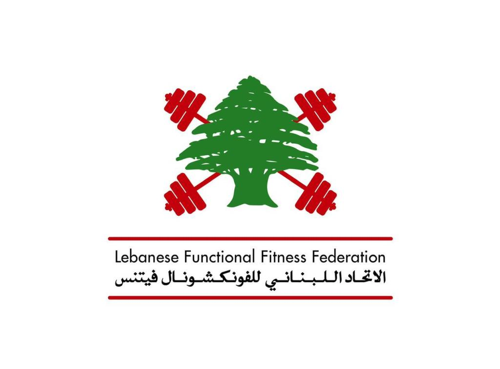 The International Functional Fitness Federation (iF3) has officially recognized the Lebanese Functional Fitness Federation.