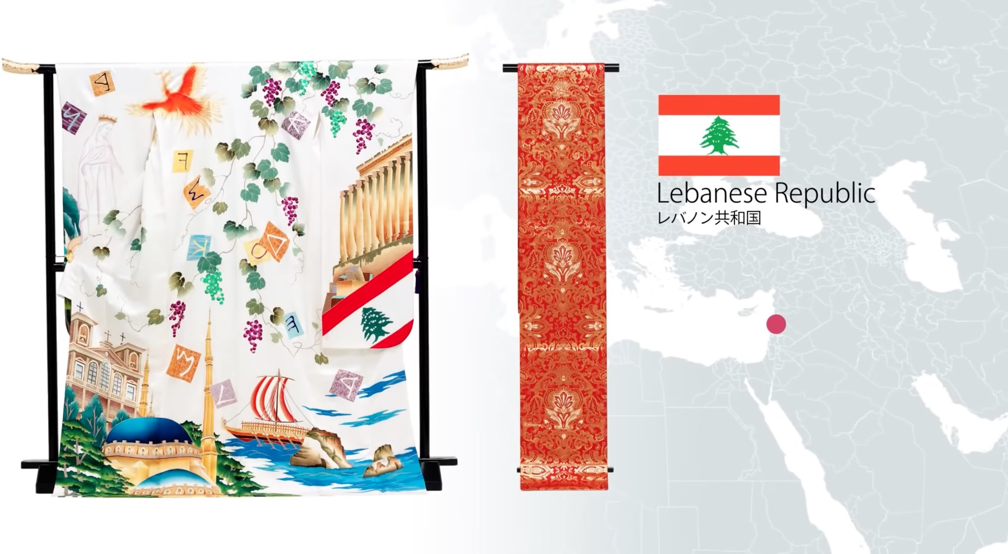In celebration of the Olympic Games currently being hosted in Tokyo, Japanese artists have created a kimono for Lebanon and every other country participating in the event.