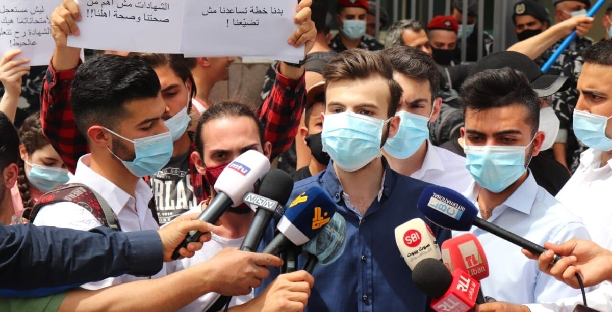 Lebanese Students Want UNICEF To Cut Official Exams Funding