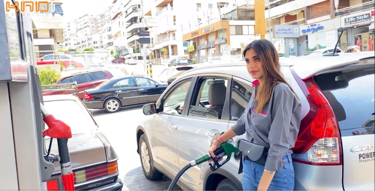 Despite the enormous pressure that exists at these stations nowadays, which doubles with the pressure Lebanese society sometimes places on women when it comes to the labor market, Amani Mneimneh recently started working at a gas station in southern Lebanon.