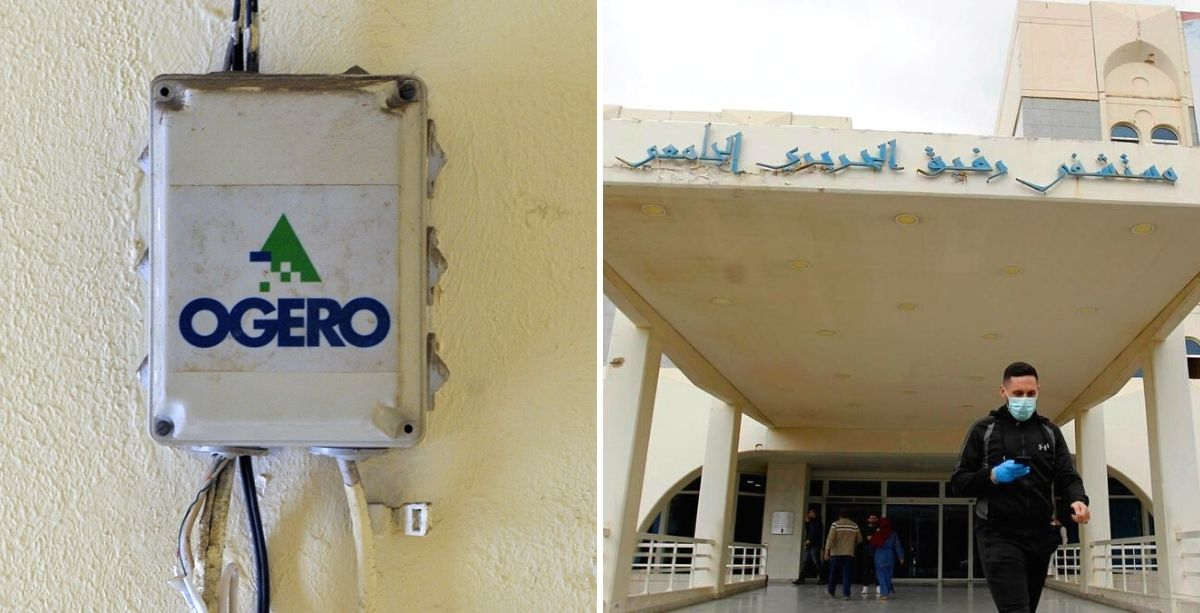 Ogero Offers To Power Hospital Vaccination Center Over The Weekend