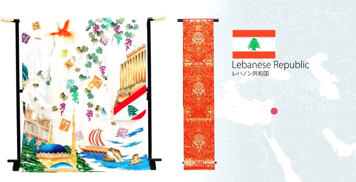 Japan Made A Kimono For Lebanon At The Olympics & It's Beautiful! *Tap the link in @The961 bio for the full story! #The961 #Lebanon