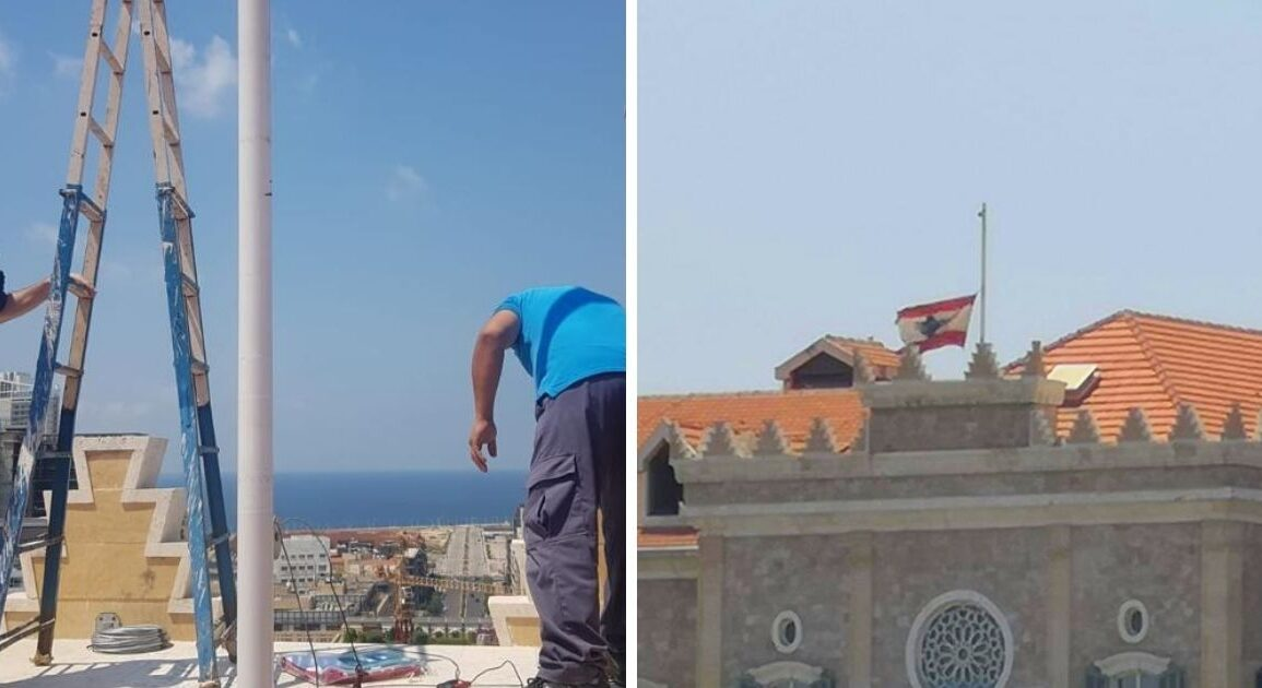 The Lebanese Flag Was Upside Down At The Grand Serail Yesterday - Here's Why *Tap the link in @The961 bio for the full story! #The961 #Lebanon