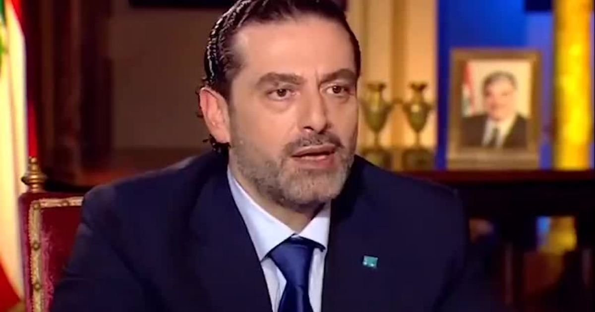 Here's Why The Cabinet Formation Failed, According to Saad Hariri *Tap the link in @The961 bio for the full story! #The961 #Lebanon