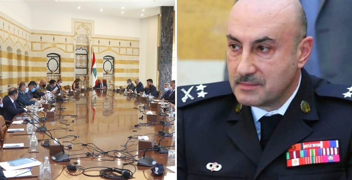 Higher Defense Council Refuses To Lift Lebanese Security Official's Immunity