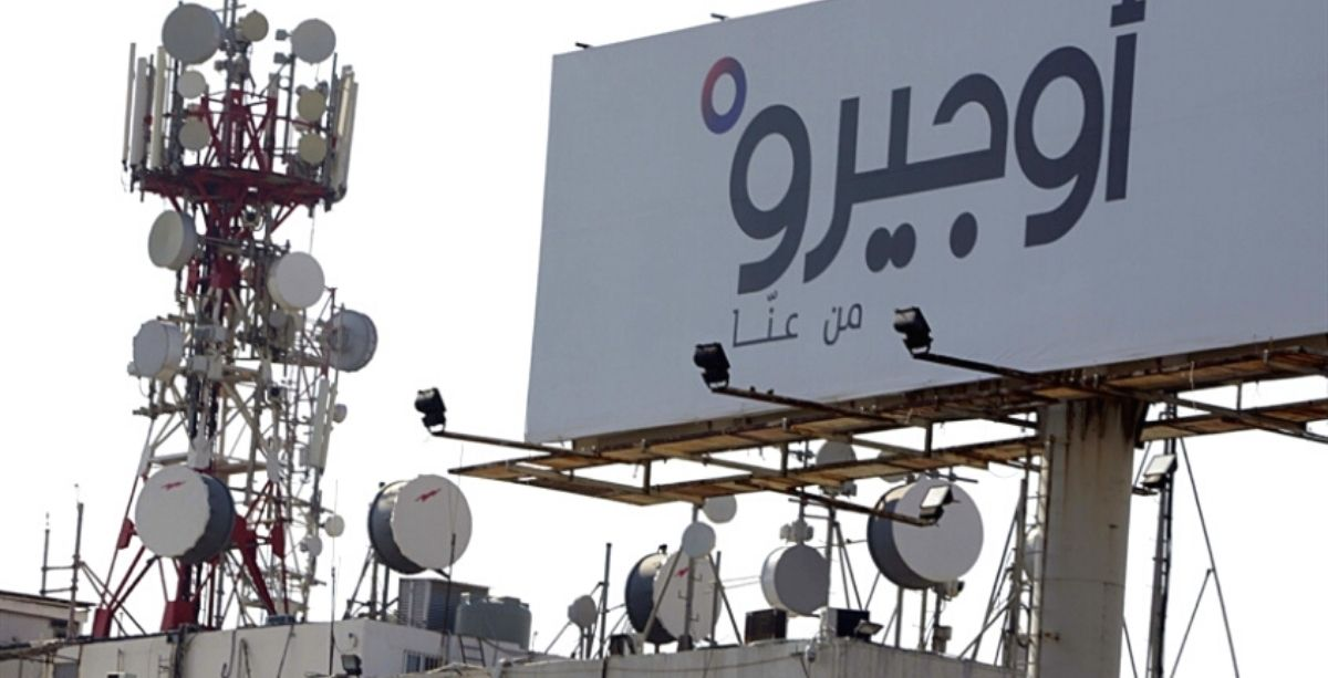 Over 14,000 People Have Lost Internet Access In Lebanon