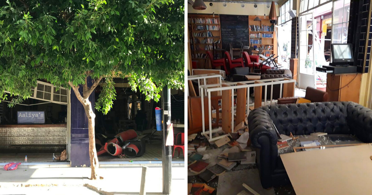 The aftermath of the explosion on the bookshop