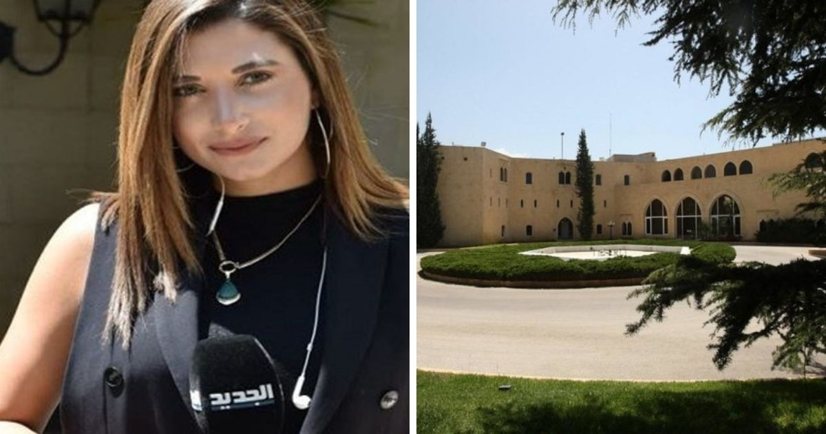 Al Jadeed Reporter Got Verbally Abused In The Presidential Palace For Addressing The President By His Last Name