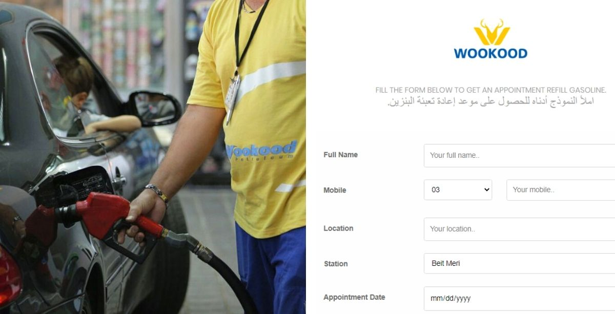 You Can Now Book Appointments To Refuel Your Car In Lebanon